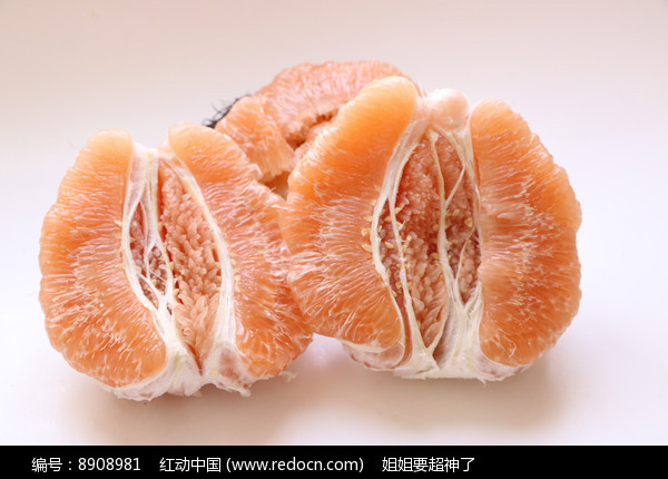 黄心蜜柚高清图片