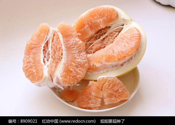 黄心柚子白底图片