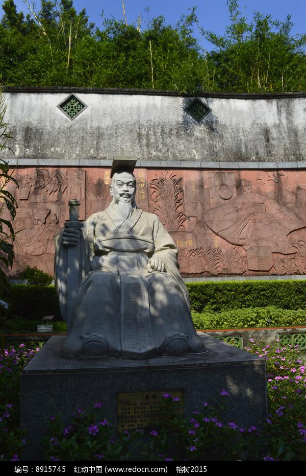 人文始祖黄帝雕像