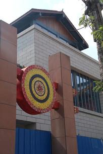 有民族图案的鼓装饰与中式小楼