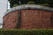中医院历史发展故事浮雕墙