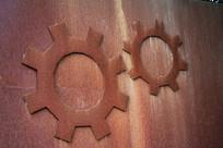 白塔公园门口机械标志