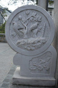 荷花鸟植物浮雕石雕