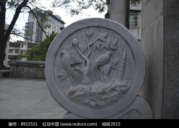 花鸟植物浮雕图片