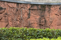 神农炎帝首创种植业浮雕图