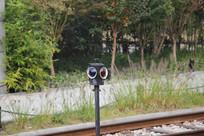 白塔公园铁路上信号灯