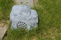 草地石头音箱