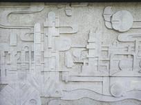 城市建筑石刻
