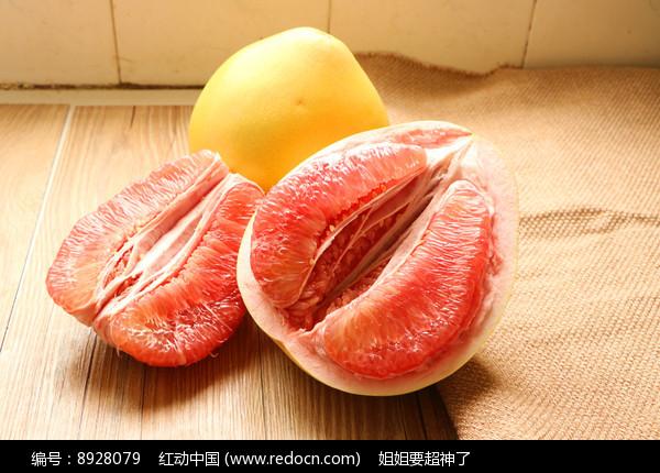 红柚子图片