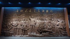 六盘山红军长征纪念馆壁雕