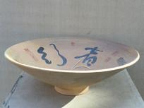 土陶工艺品