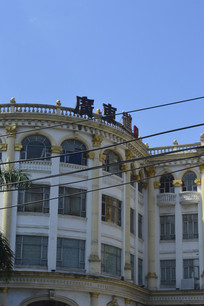 高级豪华广州大伯爵酒店