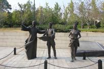 白塔公园地经广场雕塑
