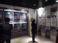 党校廉政教育基地展示厅