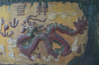 龙的图案浮雕