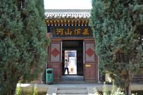 山西杨家祠的建筑