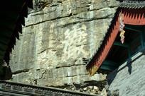 白人岩寺岩字石刻