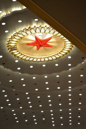 人民大会堂顶