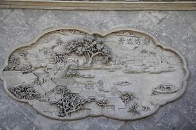 下孫文化村湘湖風情墻壁雕刻