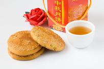 一杯红茶和土月饼