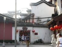 夫子庙旁的仿古建筑