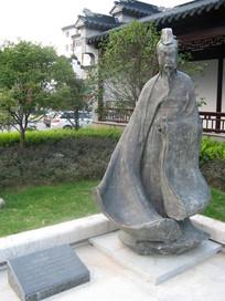 古代文人雕像