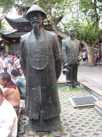 林则徐黄铜雕像