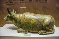 西夏文物鎏金铜牛