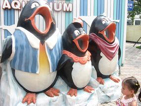 张着大嘴的企鹅装饰