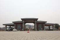 中华黑茶园