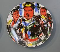 关羽羽彩色画像瓷盘