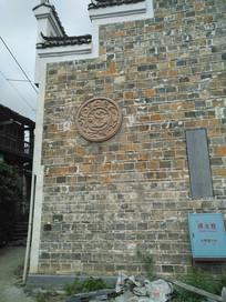 马头墙装饰圆形图案