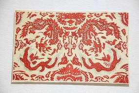 民国双龙戏珠纹纹图画
