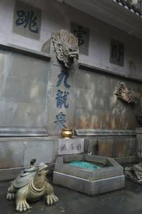 白云山九龙泉景区许愿池