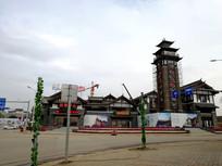 建设中的茶马古镇
