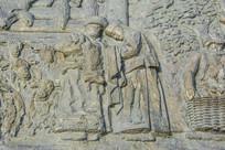 浮雕两位做皮货交易的男人