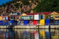 港口的彩色房子