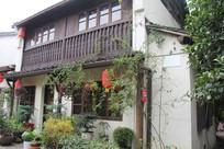 杭州小河直街盆栽与风情房屋
