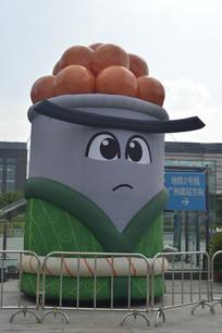 粽子卡通造型雕塑