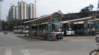 公共汽车车站建筑图片