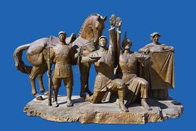 雕塑彝海结盟