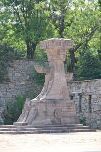 石雕苗寨图腾