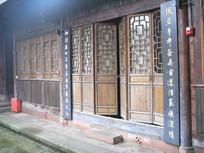 中式木门窗与木刻对联