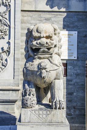 沈阳张氏帅府正门公石狮