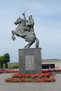 北魏道武帝拓跋珪雕像