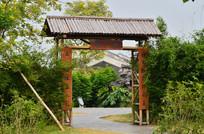 庭院古建筑风景