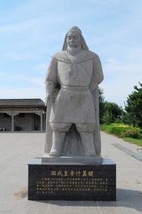 昭成皇帝雕像