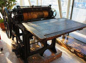 老式印刷机