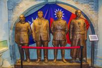 沈阳张帅府张学良等四人雕像
