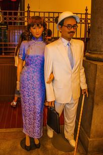 华侨旗袍夫妻全身立像